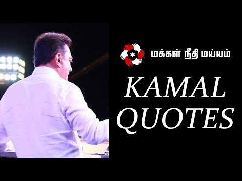 Funny quotes - Kamal Quotes - Good Morning Video - Makkal Needhi Maiam launch Kamal Quotes