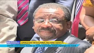 Afrika Mashariki  Episode 30 Part 3 27th March 2016
