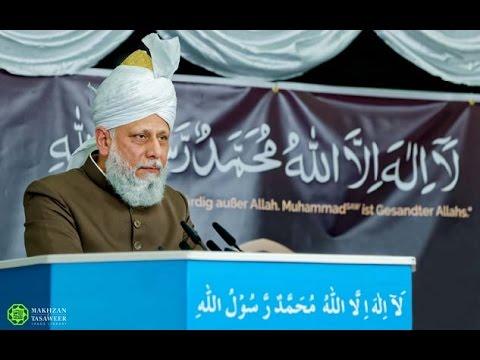 Khalifatul Masih V lays foundation stone in Frankenthal - Islam Ahmadiyya