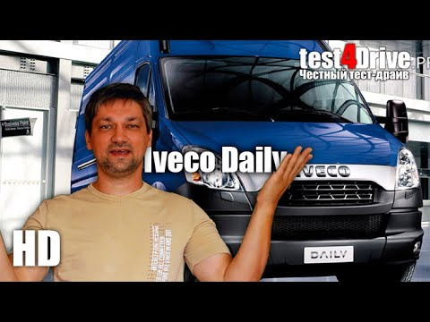 [??????? ????-?????] ????? ????? (Iveco Daily) – test4Drive.pro