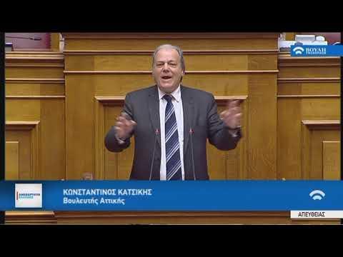 Κ.Κατσίκης (Ειδ.Αγορ.ΑΝ.ΕΛ)(Προσχώρηση της Δημοκρατίας της Βόρειας Μακεδονίας στο ΝΑΤΟ)(08/02/2019)