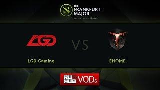 LGD.cn vs EHOME, game 2