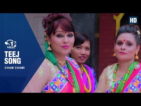 (New Teej Song 2075 : छमछमी तीजमा नाच्छु बरिलै .Cham Chami Teej Ma | Nitu Koirala | Priya Rijal | - Duration: 10 minutes.)