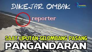 Download Video #Bikevlog Dikejar Gelombang Ombak Pasang Pangandaran 19 Juli 2018 saat Liputan MP3 3GP MP4