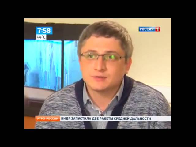 Репортаж телеканала Россия 1