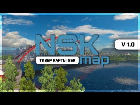 NSK MAP v1.0 1.34.x