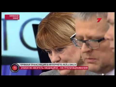 """Veselības ministrs Dr. Guntis Belēvičs LTV7 raidījumā """"Punkts uz i"""" (raidījuma 2.daļa)"""