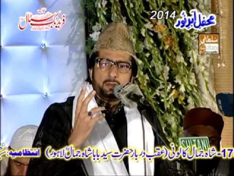 Tasleem Ahmad Sabri In 8th Annual Mehfil e Aber e Noor 15th March 2014