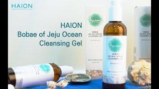 video thumbnail BOBAE of Jeju Ocean Cleansing Gel 240mL youtube