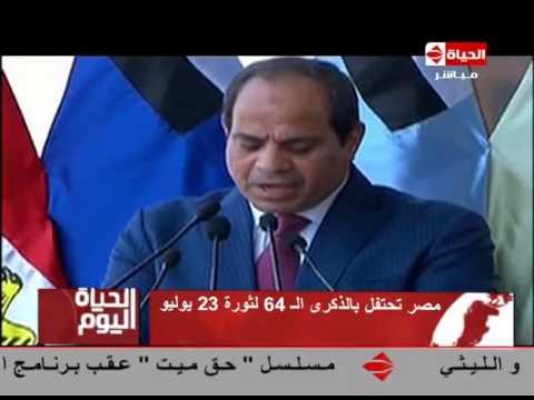 مصر تحتفل بالذكرى الـ 64 لثورة 23 يوليو