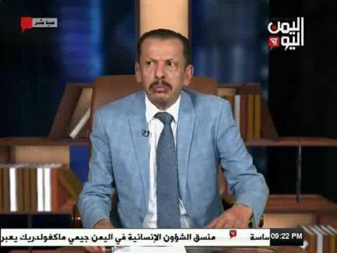 اليمن اليوم 6 8 2017
