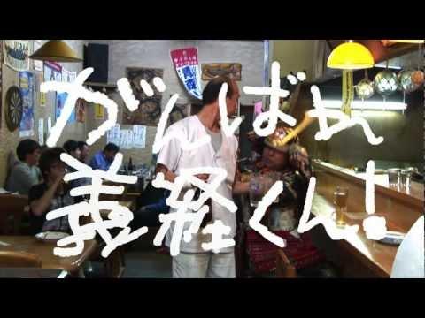 がんばれ義経くん!Episode2.1 ~南沢ミズ編~