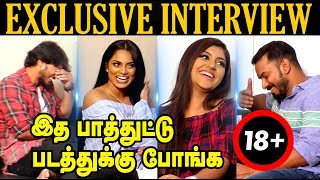 Video Exclusive : First See This Interview After Let's Go to Flim | IAMK Team Interview | Vj Muni | CE MP3, 3GP, MP4, WEBM, AVI, FLV Mei 2018