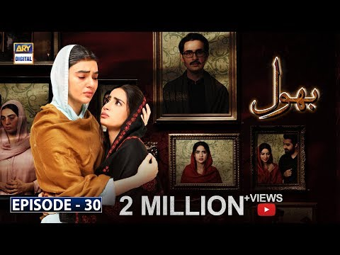 Bhool Episode 30 is Temporary Not Available