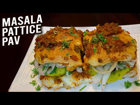 Masala Pattice Pav | Street Style Masala Pav Recipe | How To Make Masala Pattice Pav | Ruchi