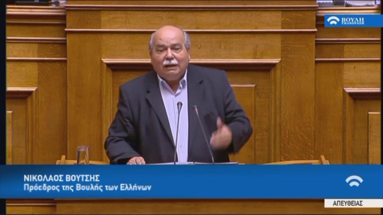 Ομ.του Προέδρου της Βουλής στη συζ. επί του πορίσματος κατά του πρώην Υπ.Ι.Παπαντωνίου.(05/07/2017)
