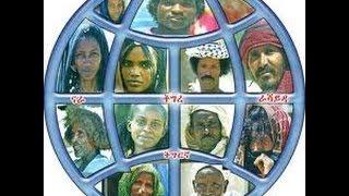 Okbay Mesfin- Nehna