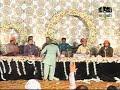 Abid meher Ali new qawali 2017