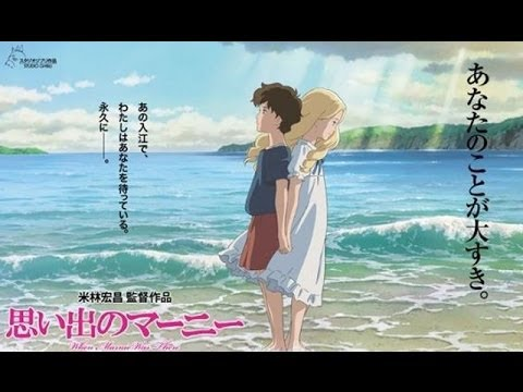 fine - Lyric video to Fine on the Outside. This song accompanies the Studio Ghibli movie, When Marnie was There. It will be released in Japanese theaters this July!...