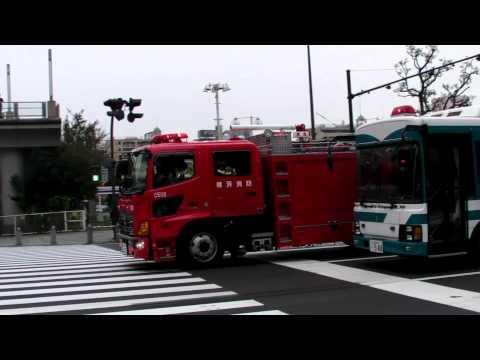 横浜消防 緊急走行 F.D. Yokohama foam truck code3 run