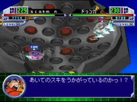 Beyblade Playstation
