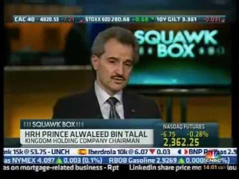 Prince Alwaleed Bin Talal Interview in CNBC SQUAWK BOX Part