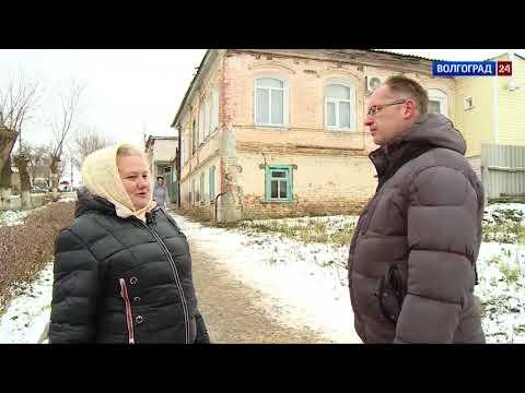 Исторические улицы города Серафимовича. 20.12.17