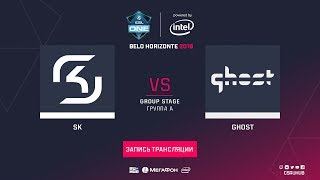 SK vs Ghost - ESL One Belo Horizonte - map1 - de_inferno [Enkanis, ceh9]
