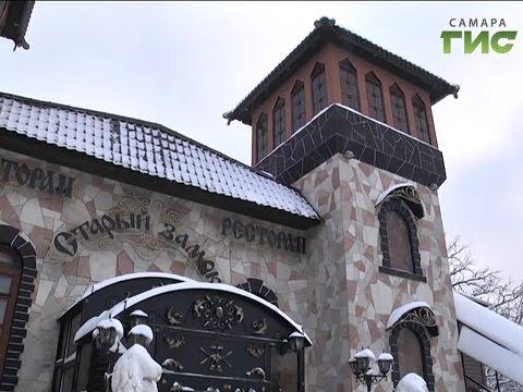 «События» от 11.01.2017 (день) - DomaVideo.Ru