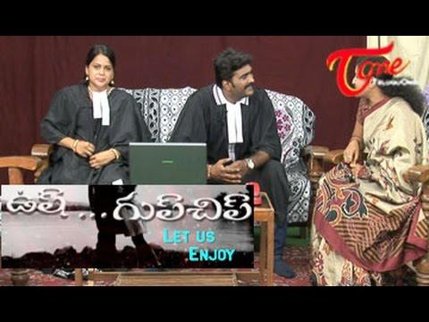 Ussh Gup Chup || Let Us Enjoy || Telugu Comedy Skits