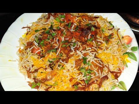 CHICKEN TIKKA BIRYANI RECIPE | Restaurant style Chicken tikka Biryani | Samreen cooks❤
