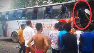 Nonton Sakura bus Accident live in Faridpur eid 4th day 2017 | Highway bus accident | sakura bus accident Film Subtitle Indonesia Streaming Movie Download