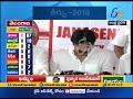 Download Lagu Janasena Cheif Pawan Kalyan Congratulates KCR | Telangana Assembly Elections Mp3 Free