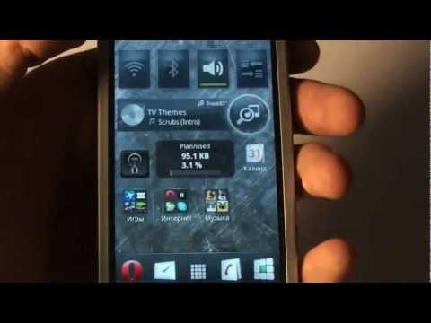 Video of 3D Layer Live Wallpaper