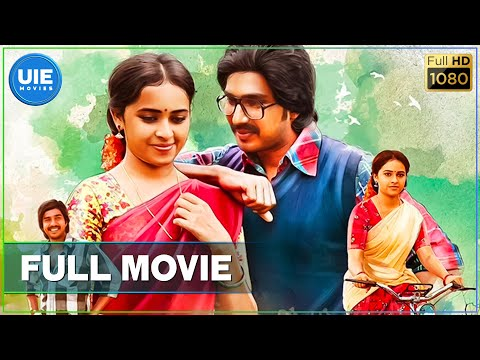 Maaveeran Kittu Tamil Full Movie