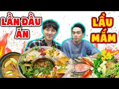 Lẩu Mắm Việt Nam ngon quá!!! Phản ứng người Hàn lần đầu ăn Lẩu Mắm - Thời lượng: 10 phút.