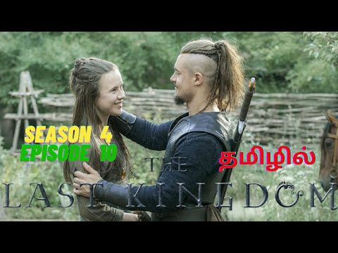 The Last Kingdom Season:4  Episode:10..தமிழில்...