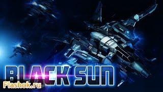 Видеообзор Black Sun