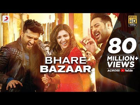 Bhare Bazaar – Namaste England