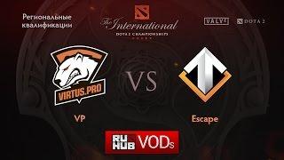 Virtus.Pro vs Escape, game 1