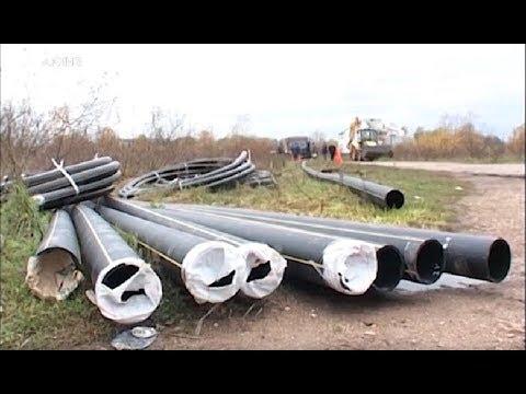 В новгородском филиале «Газпрома» обсудили перспективы газификации региона