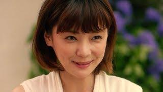 40周年の竹内まりや43作目のシングルが倉科カナ主演映画の主題歌に/『あいあい傘』特報