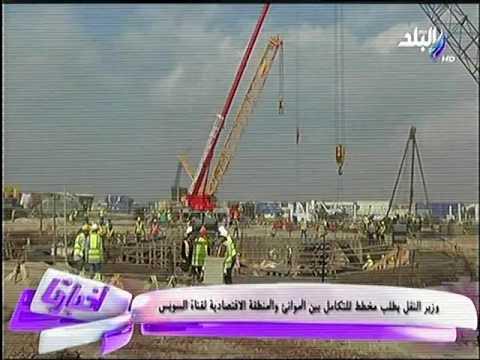 وزير النقل يلتقي قيادات النقل البحري ورؤساء الموانئ