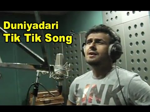 tik - Enjoy watching the marathi romantic song