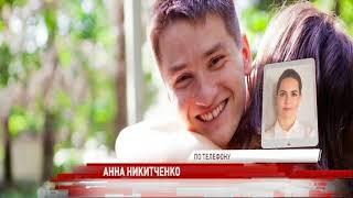 Video О погибшем в авиакатастрофе с АН-148 ярославце рассказала его жена MP3, 3GP, MP4, WEBM, AVI, FLV Mei 2018