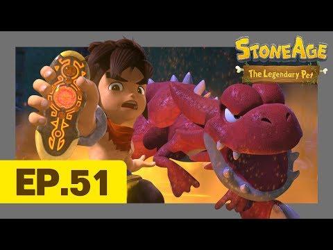 Stone Age The Legendary Pet l Endgame l Episode 51 The Final Showdown l Dinosaur Animation