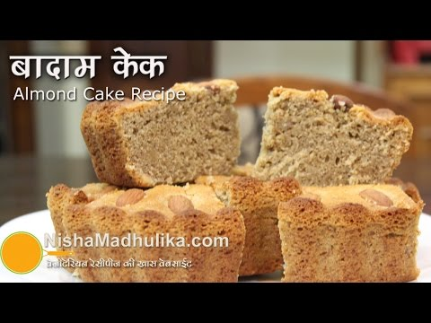 Almond Cake Recipe –  Easy Almond Cake Recipe