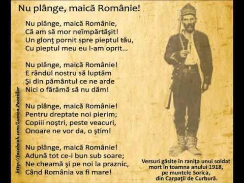 Nu Plânge, Maică Românie! (видео)