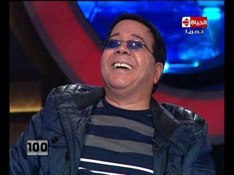 أحمد آدم يقلد ضحكة نبيلة عبيد
