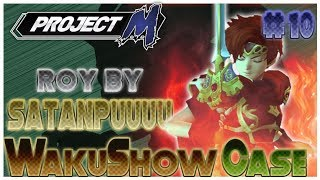 Project M Roy combo video : Footstool combo and no sens sexy stuff in this video